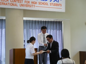 HS 06-17-12 speechcontest30.JPG